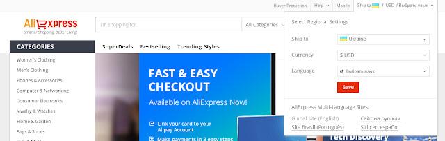 shoppers24.blogspot.com - Огляди та відгуки про товари і інтернет ... a6a8e5716af75
