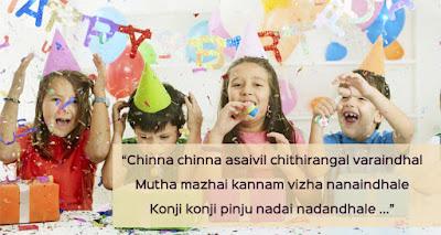 Tamizhil Pirandhanaal Paadal   Tamil Birthday Song   Uthra