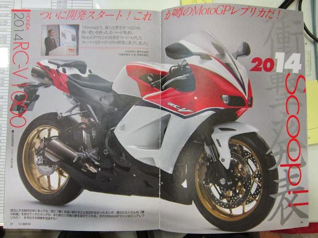 Honda RC-213V V4 - Dari Litar MotoGP Ke Jalanan