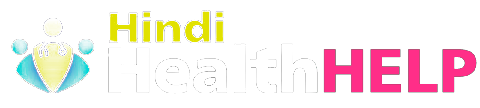 Hindi Health Help - Health ki Jankari Hindi Me