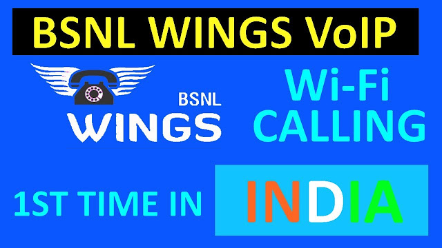 IN This post you can learn bsnl new super plan