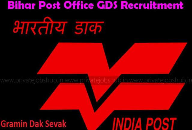 Bihar Post Office GDS Recruitment