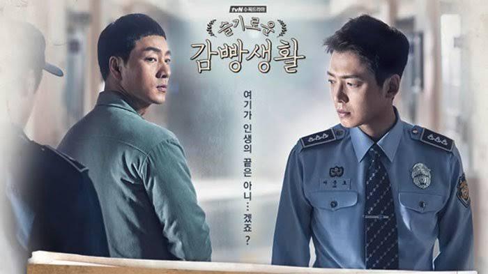 Download Drama Korea Prison Playbook Sub Indo Batch