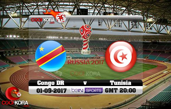 مشاهدة مباراة تونس والكونغو اليوم 1-9-2017 تصفيات كأس العالم