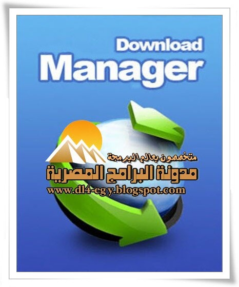 Internet Download Manager 6.12 Build 10 Full Cracked