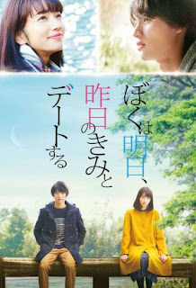 Download Film Tomorrow I Will Date With Yesterday's You (2016) Subtitle Indonesia