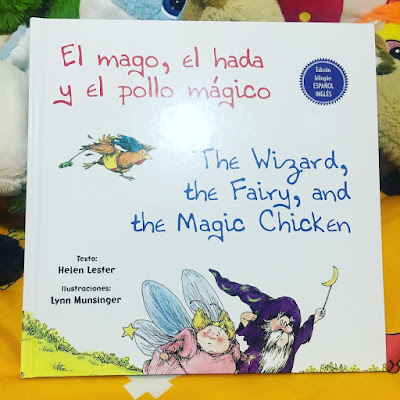 que estás leyendo,bilingüe, El mago el hada y el polo magico, the wizard the fairy and the magic clicken, album ilustrado, ediciones obelisco, picarona, libros, libros 2019, reseña, helen lester, lynn munsinger,