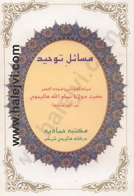 Masael Toheed