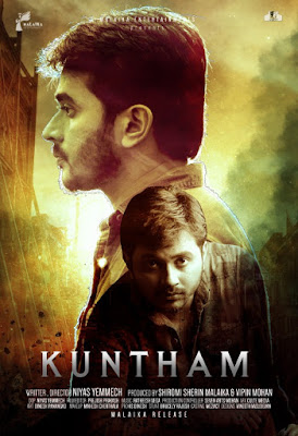 Kuntham 2018 Hindi Dubbed 720p HDRip 900MB