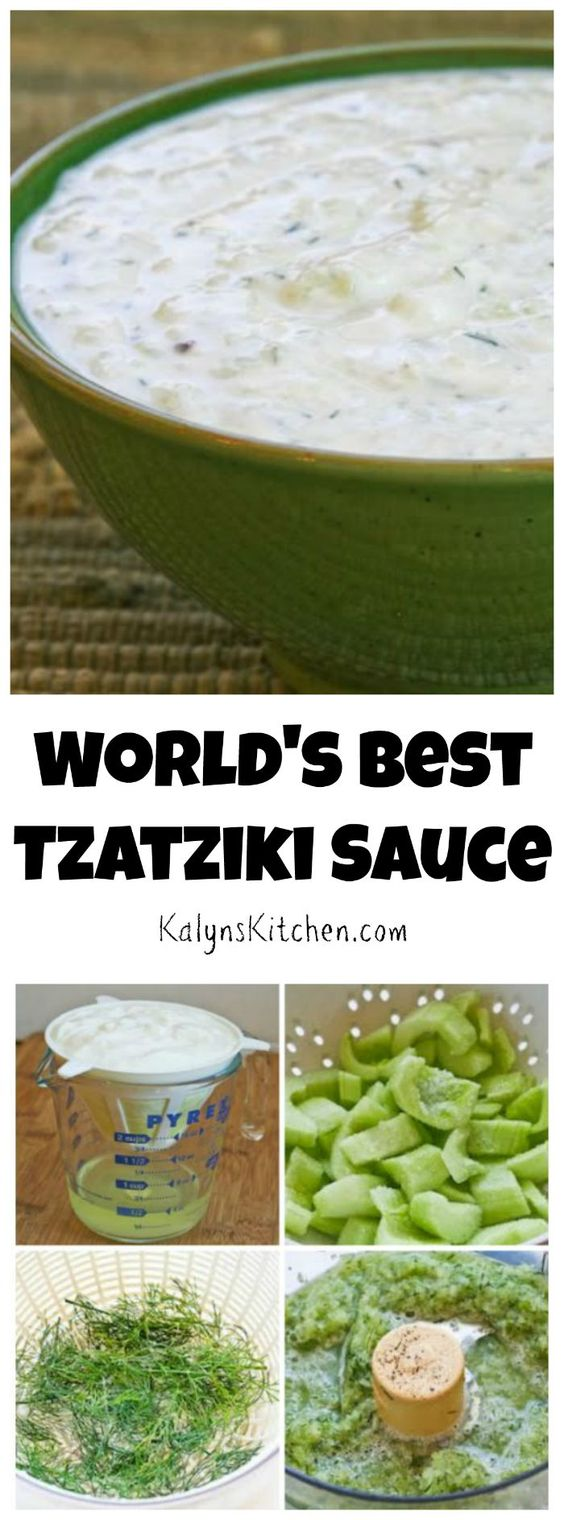 THE WORLD'S BEST TZATZIKI SAUCE