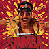सिम्बा की सफलता को लेकर फिल्म निर्माताओं ने जाहिर की ख़ुशी