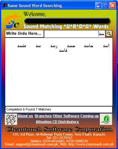 English To Urdu And Urdu To English Dictionary ~ WELCOME TO DJ TAHIR