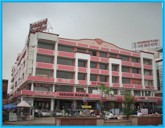 stone net shop in jaipur