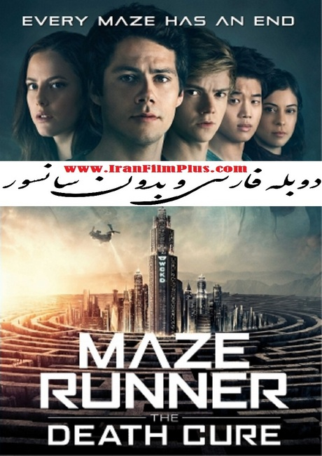 فیلم دوبله: دونده مارپیچ 3 - علاج مرگ (2018) Maze Runner: The Death Cure