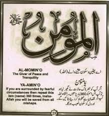 elaj-e-azam ya momino benefits in urdu