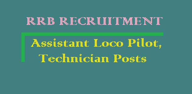 Assistant Loco Pilot, CEN 01/2018, Indian Railways, latest jobs, Railway Jobs, Railway Recruitmenr Board, RRB Patna, RRB Recruitment, Technician Jobs, TS Jobs