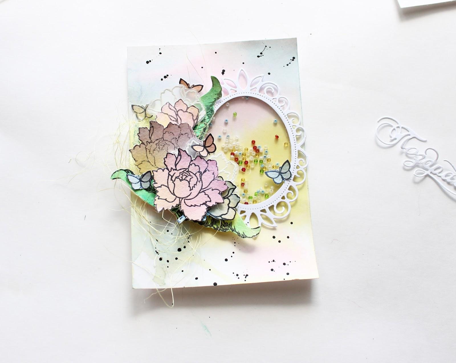 Картинка апельсина, заготовки для акварельных открыток