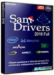 Download SamDrivers 16.4 Full Gratis