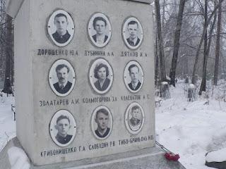 詭山,Devil's Pass,迪亞特洛夫事件,the Dyatlov Pass Incident