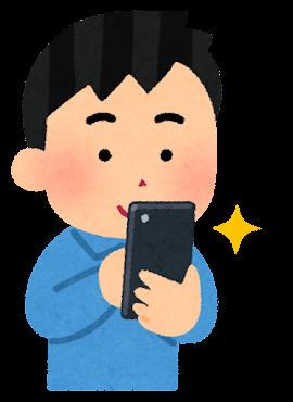 スマートフォンで写真を撮る人のイラスト(男性・縦)