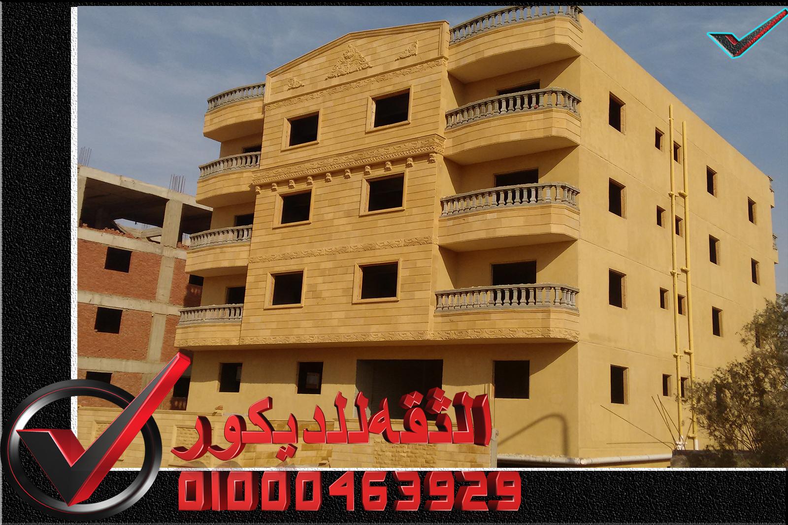 واجهات عمائر سكنية from 3.bp.blogspot.com