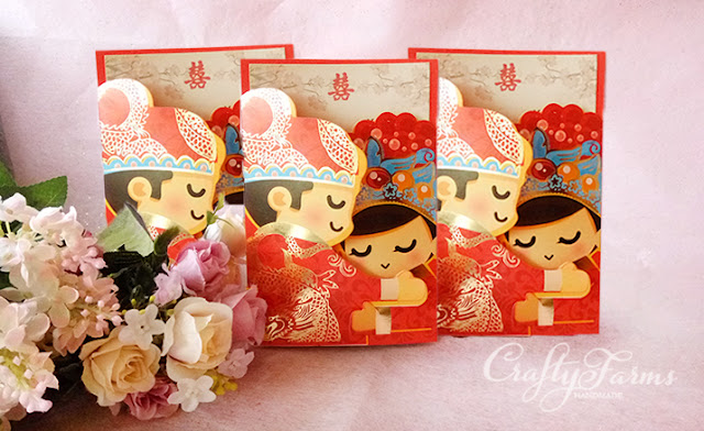 Cute Oriental Chinese Couple Wedding Cards