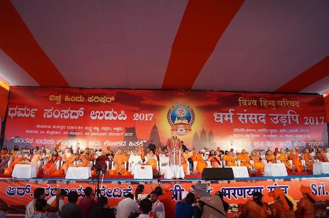 Only Ram Mandir at Ayodhya, Shri Mohan Bhagwat at Dharma Sansad