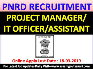 Panchayat and Rural Development Assam Recruitment 2019