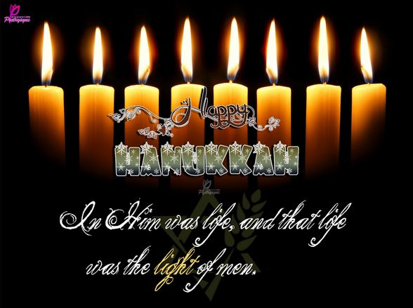 merry christmas and happy hanukkah in him was life and that life was the light of men