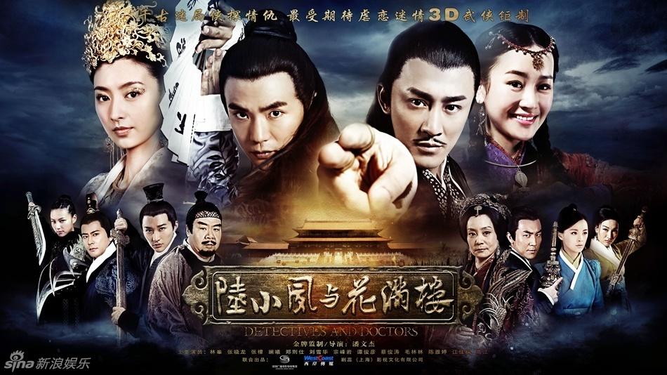 Serial Silat Mandarin Terbaik Fasrbeat