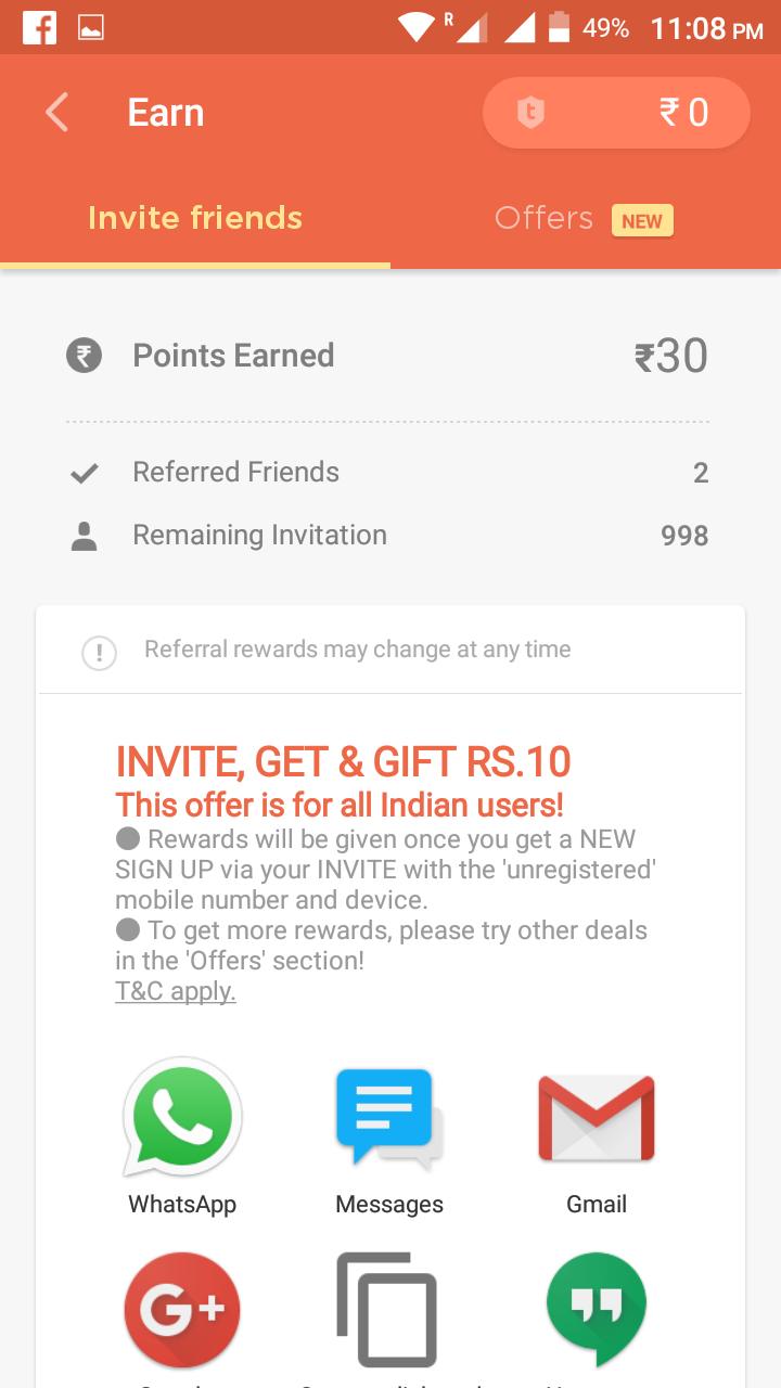 True balance app se kaise kamaye kya2kaise aapke invitation code ke sath sharing ka option aayega stopboris Image collections