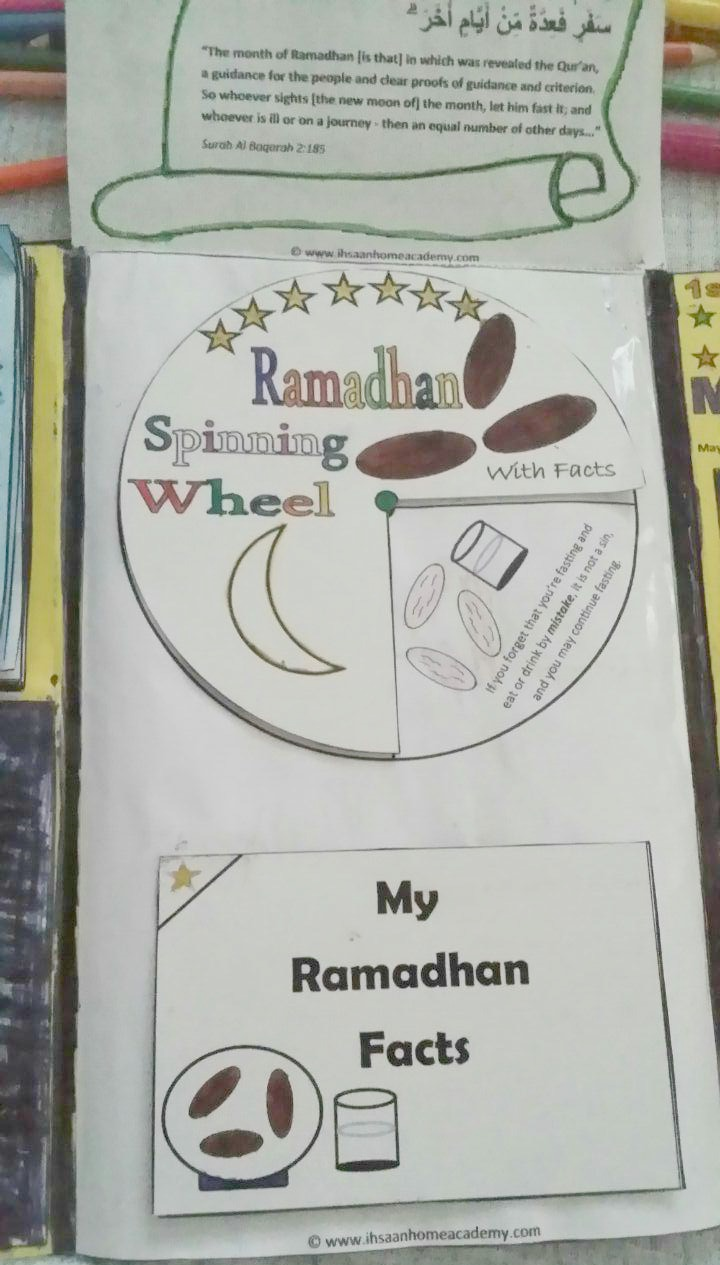 Ramadhan + Eid 1438/2017 Lapbook (FREE) ~ Ihsaan Home Academy