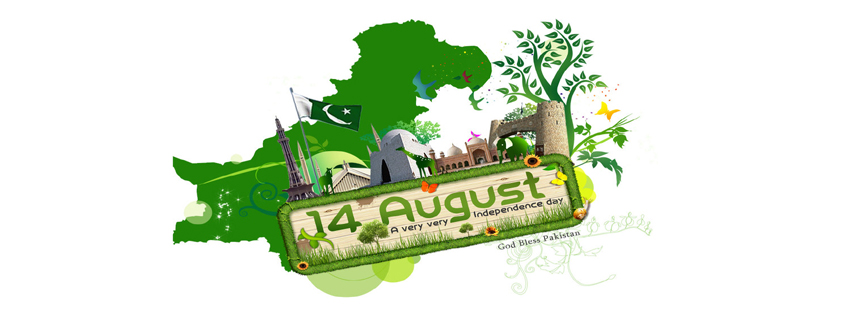 Short essay on the Independence Day of Pakistan
