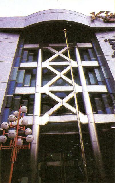 King Plaza Pasar Baru, pusat perbelanjaan Jakarta tempo dulu 1990an