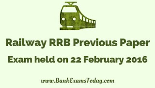 Railway RRB Previous Paper