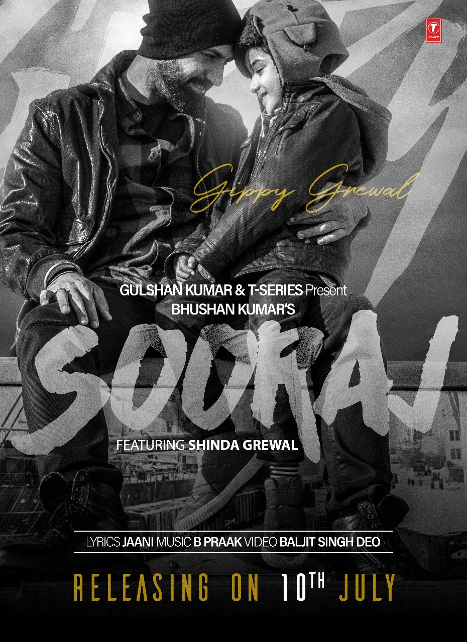 Sooraj Lyrics - Gippy Grewal Ft Shinda Grewal