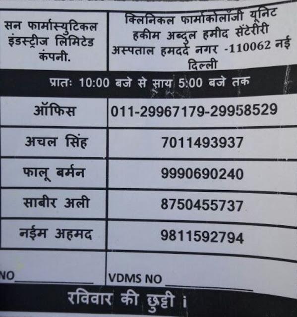 Majeedia Sun Pharma contact