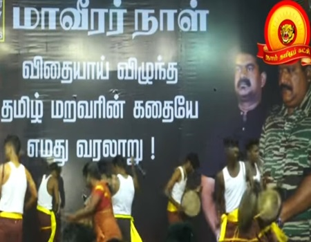 Naam Tamilar Party's Heroes Day 2016 | Seeman
