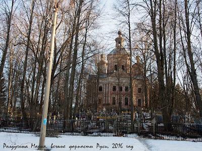 Церковь Владимирской Иконы Божией Матери фото