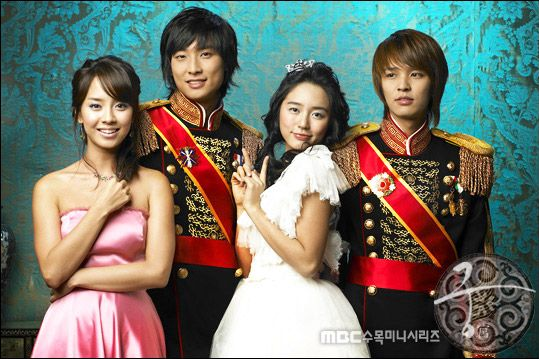 Counting Out Heartbeats: Goong (2006): Korean Drama Review