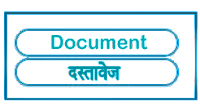 Document meaning in HINDI