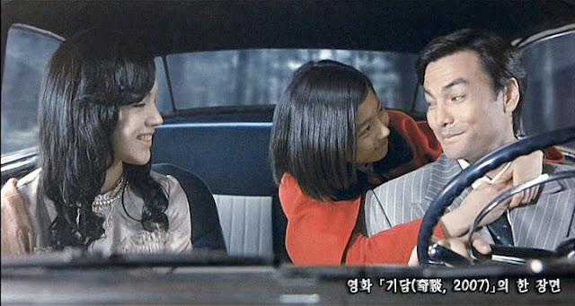 기담(奇談: Epitapth, 2007) scene 02