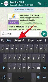 Mobile personal dictionary use kaise kare 5