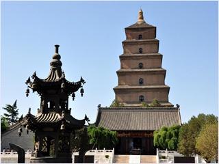 วัดต้าฉือเอิน (Da Ci'en Temple)