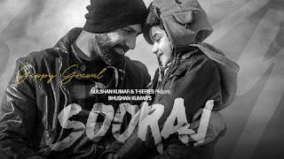 SOORAJ Song Lyrics | Gippy Grewal Feat. Shinda Grewal, Navpreet Banga | Baljit Singh Deo
