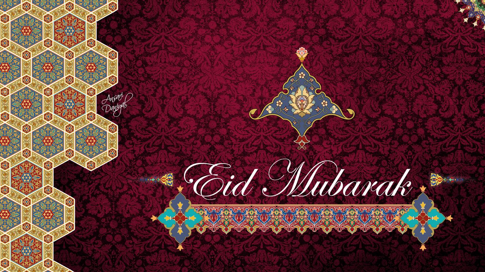 Eid Ul Fitr Mubarak Hd Wallpaper