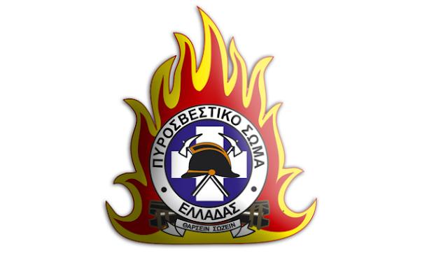 Ένωση Υπαλλήλων Πυροσβεστικού Σώματος Νομού Αργολίδας ευχαριστεί τον Γιάννη Μαντζούνη