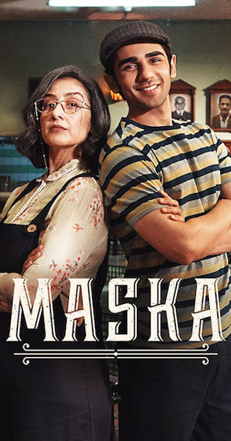 Download Maska (2020) Hindi full movie download
