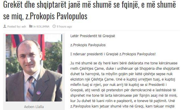Επιστολή Αλβανοτσάμη στον πρόεδρο της Ελληνικής Δημοκρατίας...... οι αρχαίο Έλληνες ήταν Ιλλυριοί και όχι οι Έλληνες του σήμερα