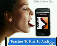 French Kissing Test